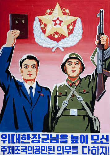 Propaganda poster - North Korea