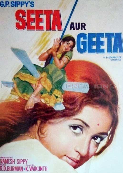 Image result for seeta aur geeta