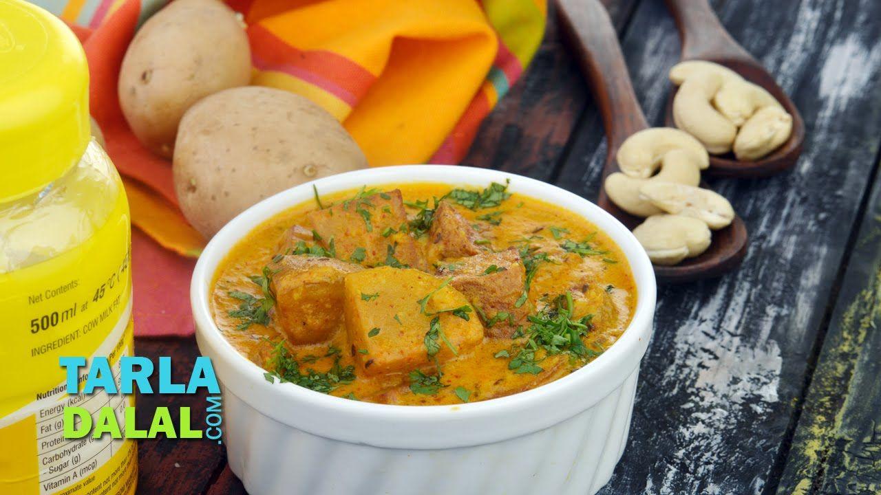 Aloo lajawab easy to make mughlai potato subzi recipe lunch or aloo lajawab easy to make mughlai potato subzi recipe in hindi by tarla dalal forumfinder Image collections