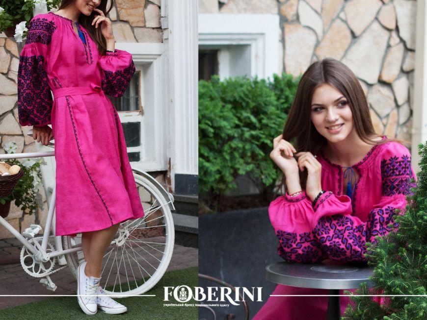 "Embroidered dress ""Pink Sapphire"" #FOBERINI #fashion #ethnic #ukrainianstyle #ukraine #vyshyvanka #embroidereddress #folkstyle #ukrainianfashion #ua #ukrainian #вышиванка #boho #streetfashion #фоберини #ethnicstyle #embroidery #bohemian #вишиванка"
