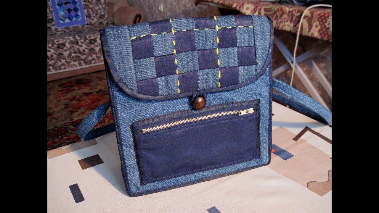 834861b069aa джинсовая сумка своими руками сшить дома уроки шитья мастер класс ...