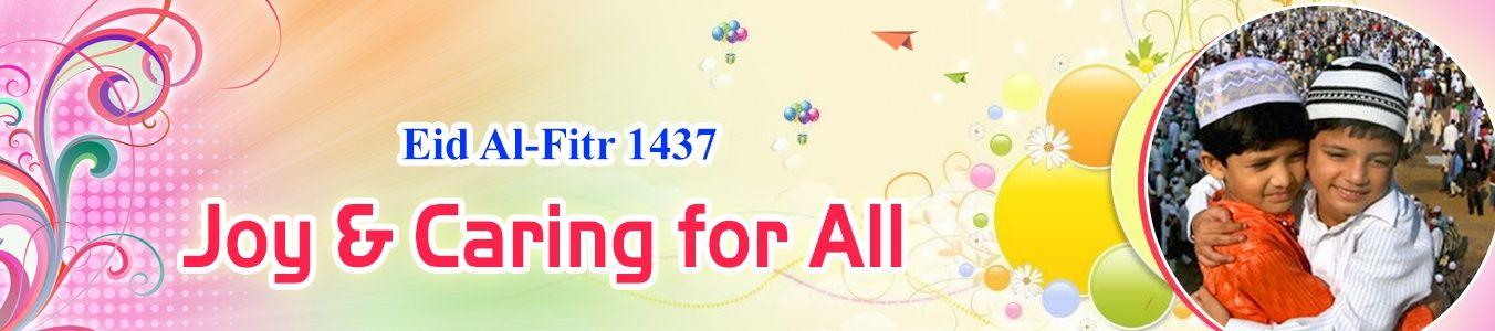 Top Joy Eid Al-Fitr Feast - bee28d4c38bb6dbfcc7d94b2e9da7654  Collection_30859 .jpg