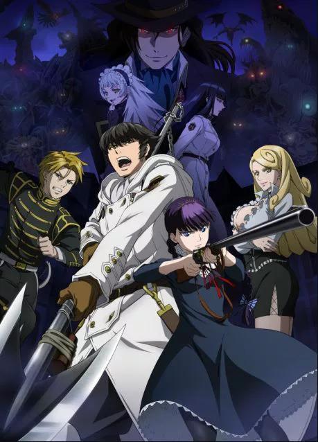 Chiyoda Momo Machikado Mazoku まちカドまぞく anime summer 2019