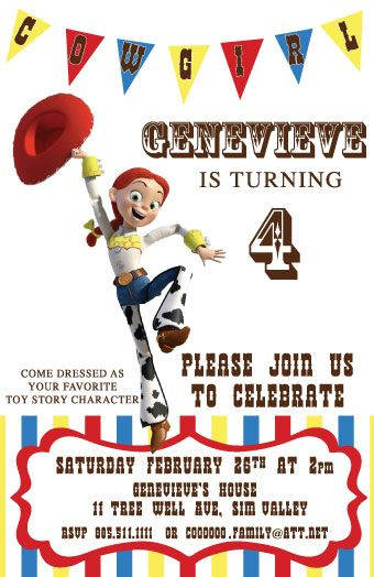 Toy Story Party Invitations Custom Kids Birthday Invite Jessi Jessie Childrens 4th