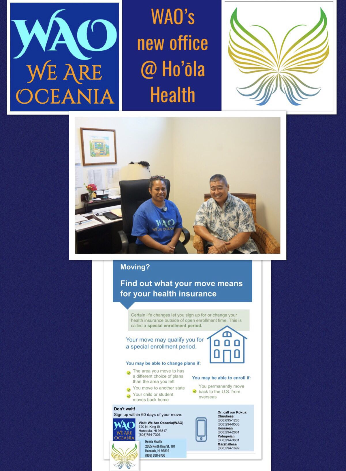 Moving In Today Wao We Are Oceania Has A New Office At Ho ōla Health Urgent Care Located At North King Street