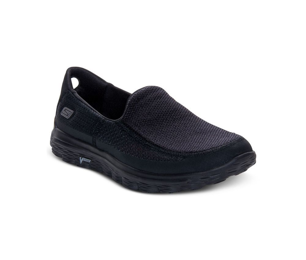 new skechers for men