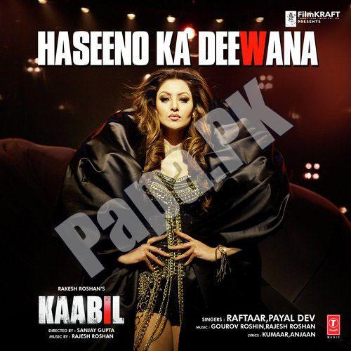 Hindi Movie Kaabils Mp3 Songs — Missfusion