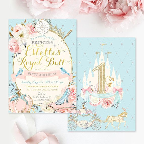 Cinderella Birthday Party Invitation Princess Royal Ball Invite