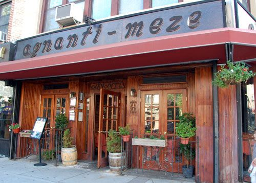 Good greek eats agnanti meze restaurant 1906 ditmars for Astoria greek cuisine