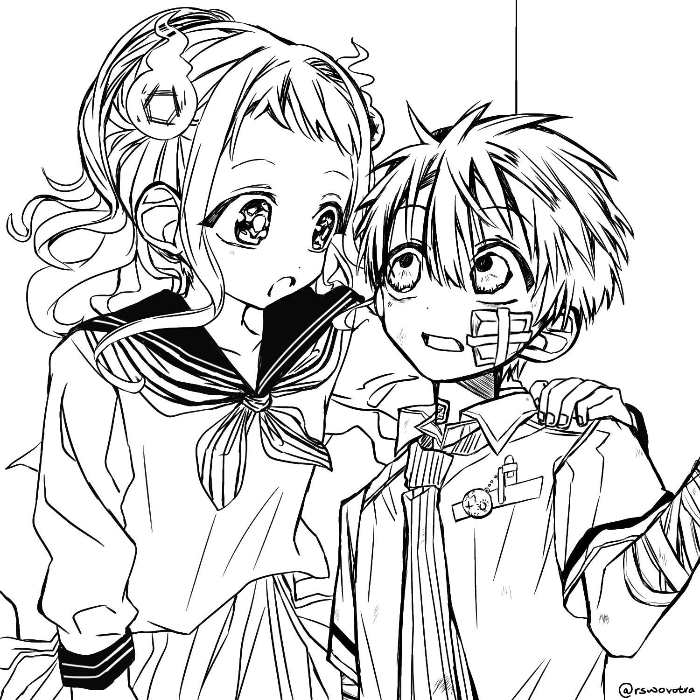 Jas On Twitter Hanako Shonen Kawaii Art