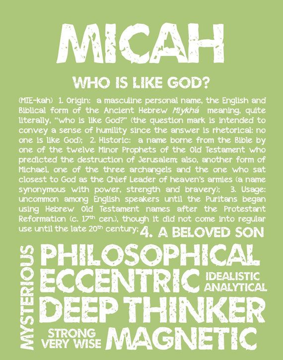 MICAH Personalized Name Print / Typography Print / by ...