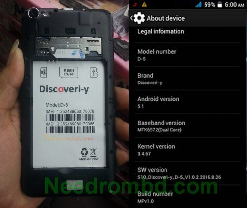 Discoveri-Y D-5 Sim+Network Fixed Rom Free download