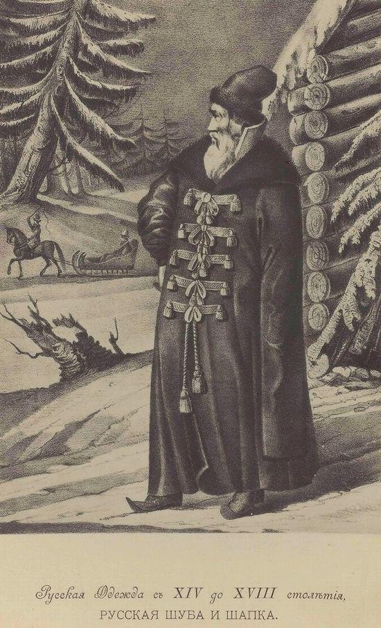 Medieval Russian Clothing Photo History Pinterest Viking - Russian vikings