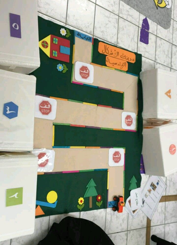 مفاهيم رياضية لعبة مدينة الأشكال الهندسية Iphone Background Kindergarten Childhood