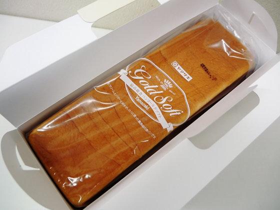 パン 食パン 山崎 高級