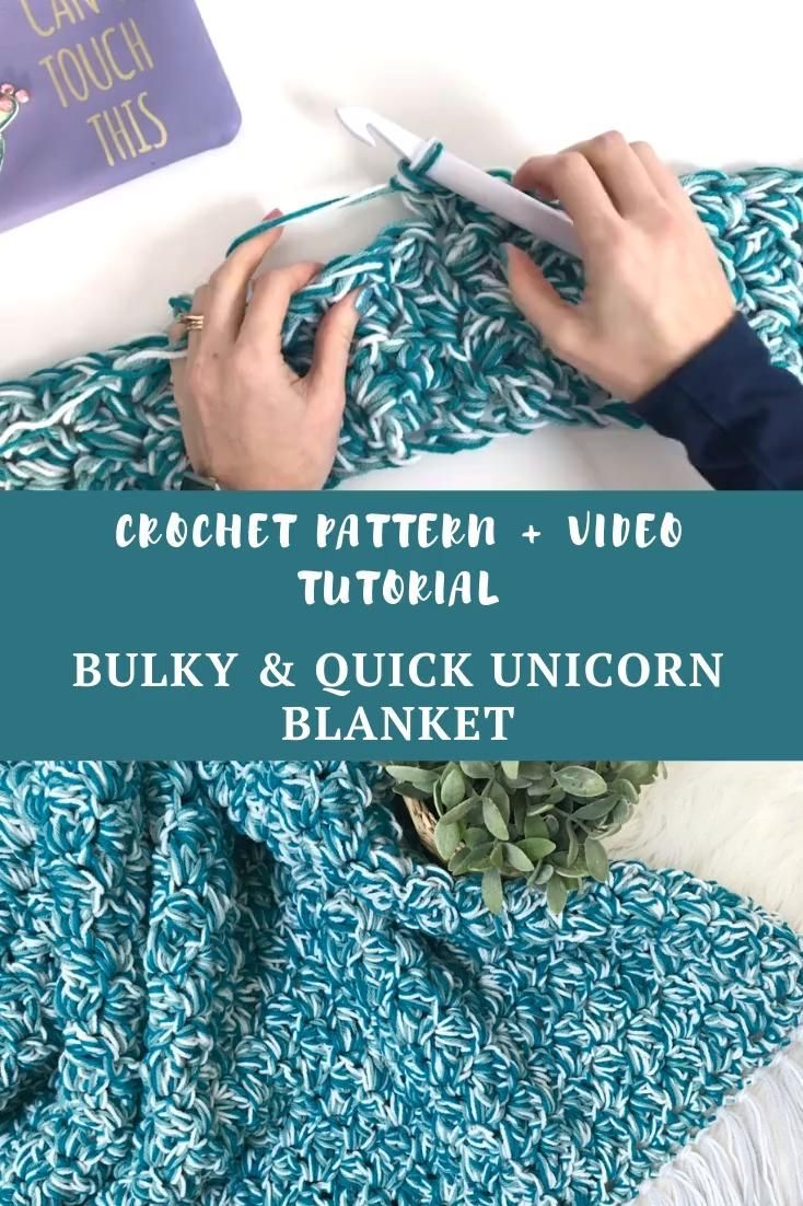 Budget Friendly Unicorn Blanket - MJ's off the Hook Designs