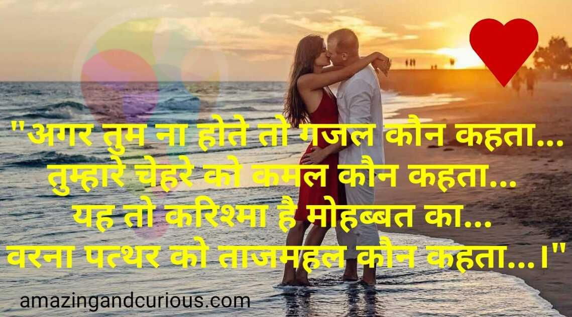 best motivational dating quotes in hindi with images