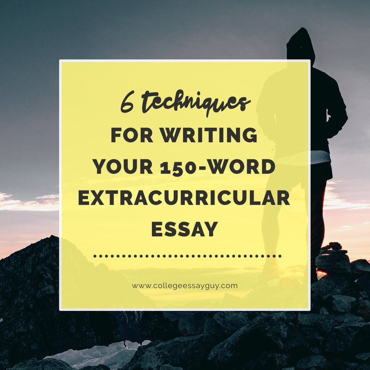 How to write a great extracurricular activity essay