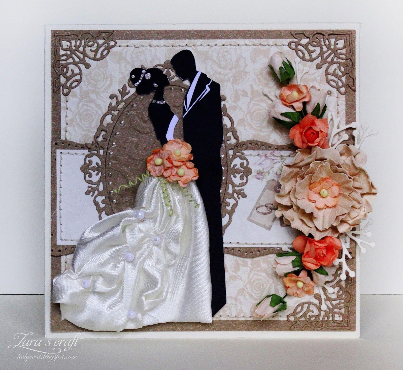 сегодня открытки скрапбукинг на свадьбу для жениха и невесты для