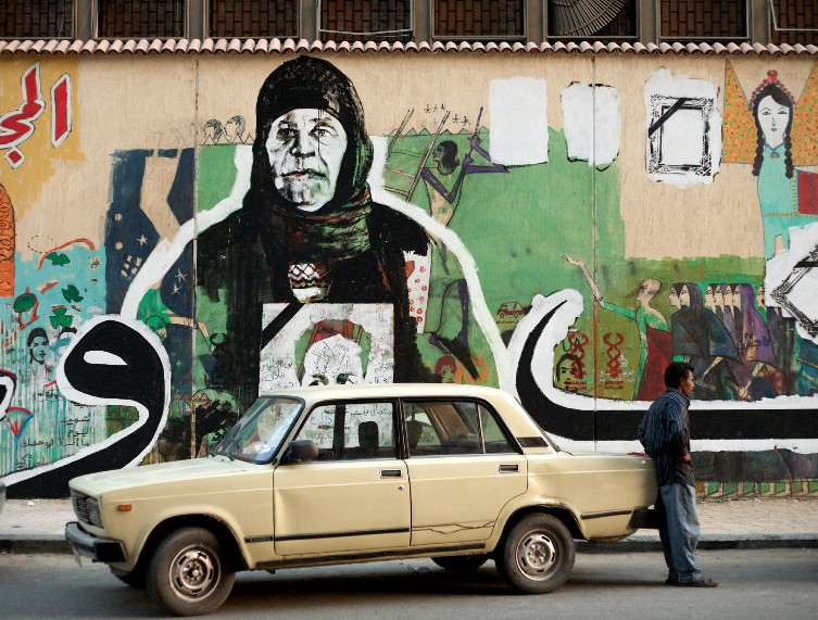 Celebrating Graffiti & Street Artists in #Beirut > A Must See! | Oasis Unedited