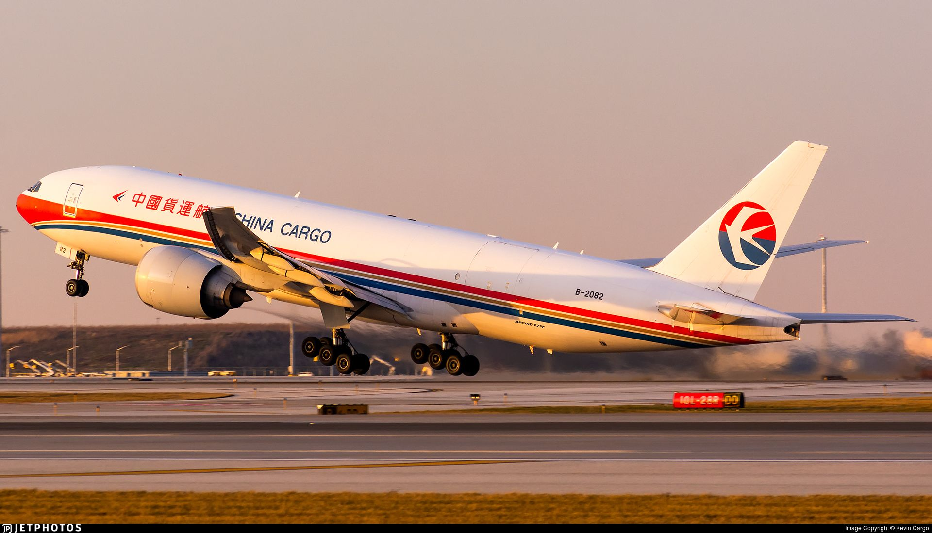 Airline China Cargo Airlines (leased from CCB Financial