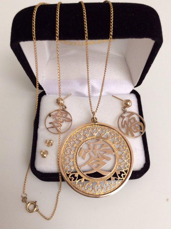 18k Gold 14k Fine Gold Chinese Symbol Good Luck Longevity