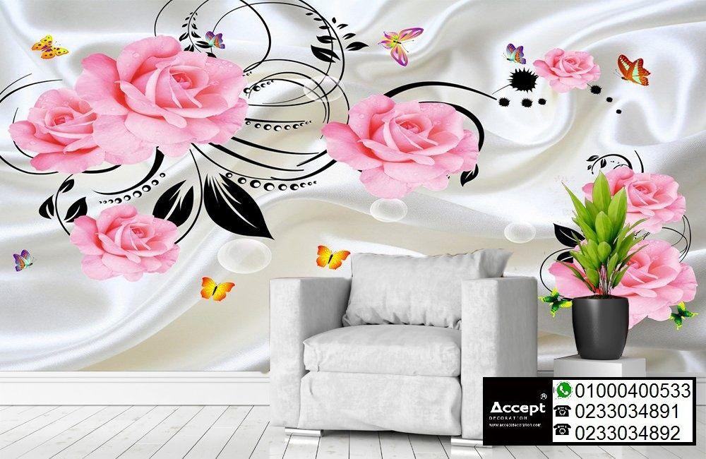 ورق حائط 3d ورق جدران ثلاثي الابعاد اطفال ورق حائط ثلاثي الابعاد 3d Wallpaper 3d Home Decor Decor Home Decor Decals