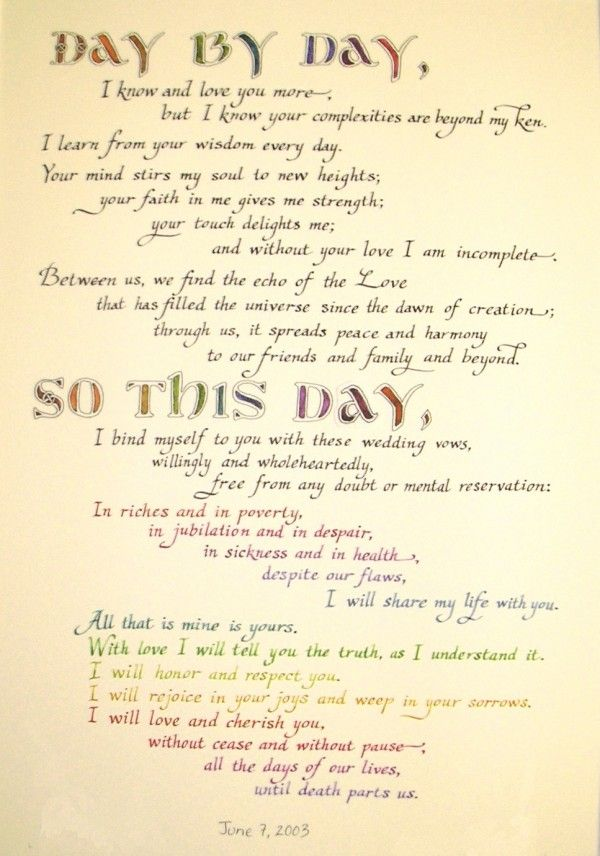 Awesome Wedding Vows