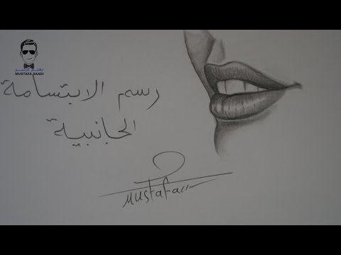 How To Draw By Mustafa Saadi Drawings Pencil Drawings Drawing Videos