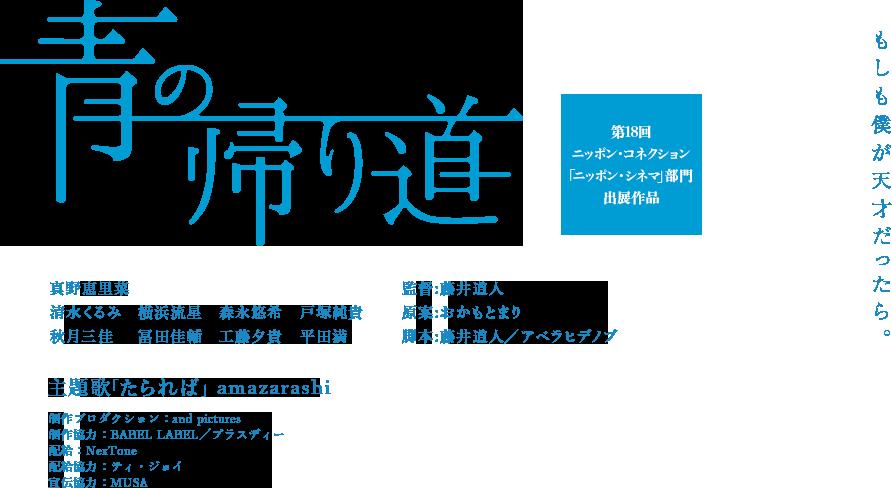 文字 タイポグラフィ おしゃれまとめの人気アイデア pinterest miroku 漢字ロゴ 帰り道 タイポグラフィ