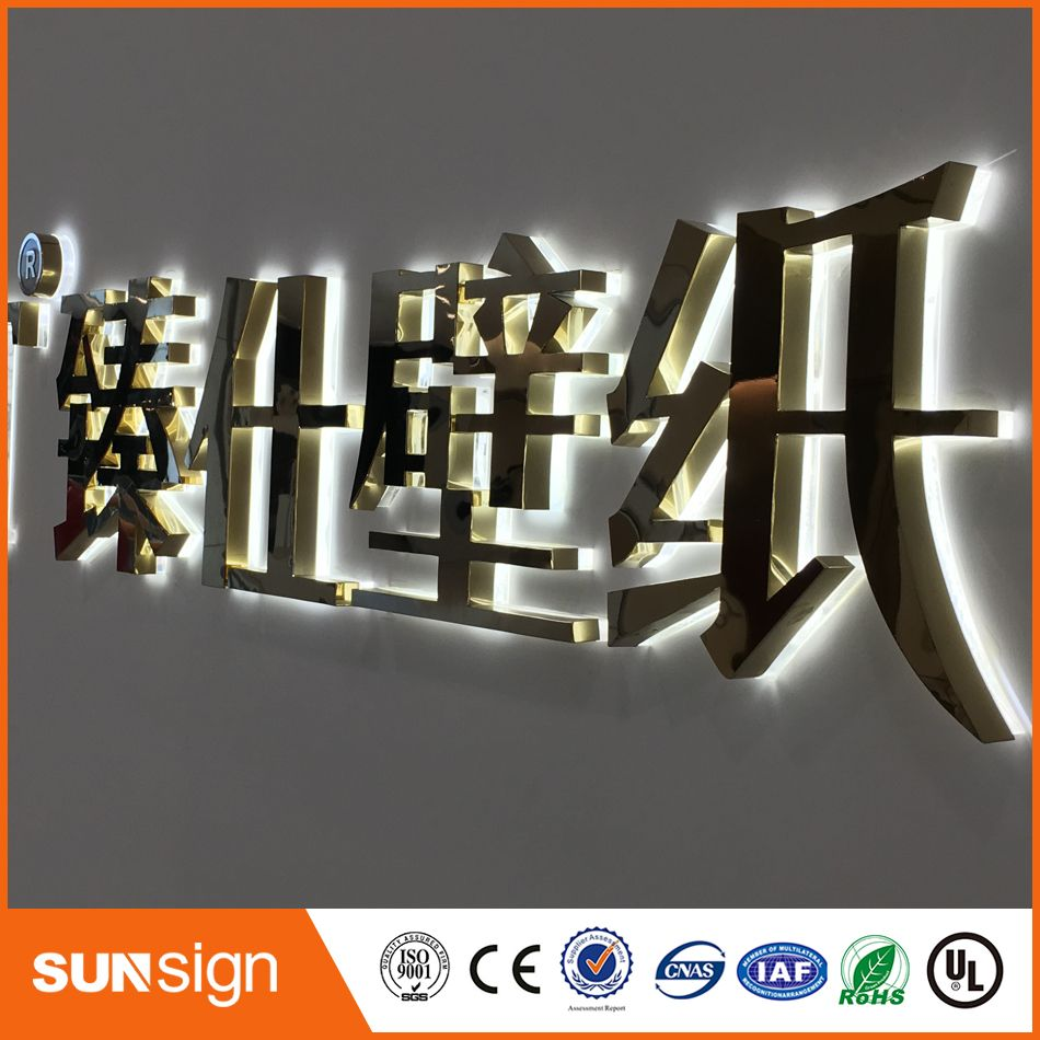 Metal Sign Letters Wholesale Advertising Signage Wholesale Led Acrylic Letter Sign Advertising