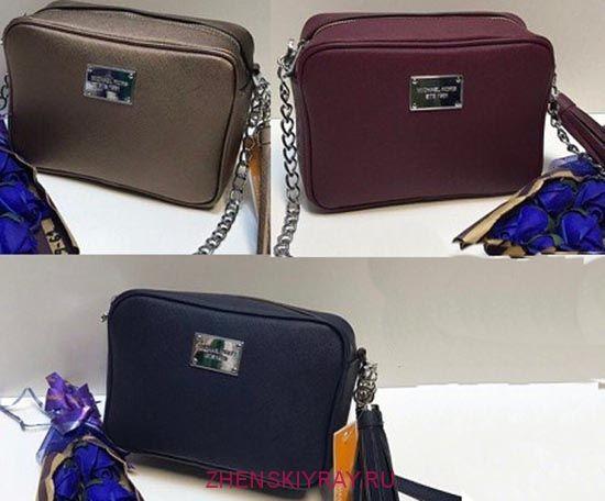 eee0c18b957f Модные сумки и клатчи 2018 фото + купить дешево стильные клатчи 2018