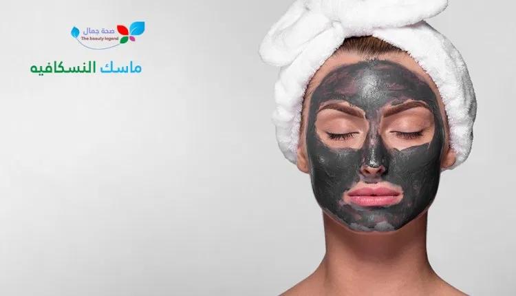 ماسك النسكافيه افضل ماسكات الوجه و البشرة لعلاج علامات الشيخوخة ومشاكل البشرة Sehajmal Beauty Sleep Eye Mask Eyes