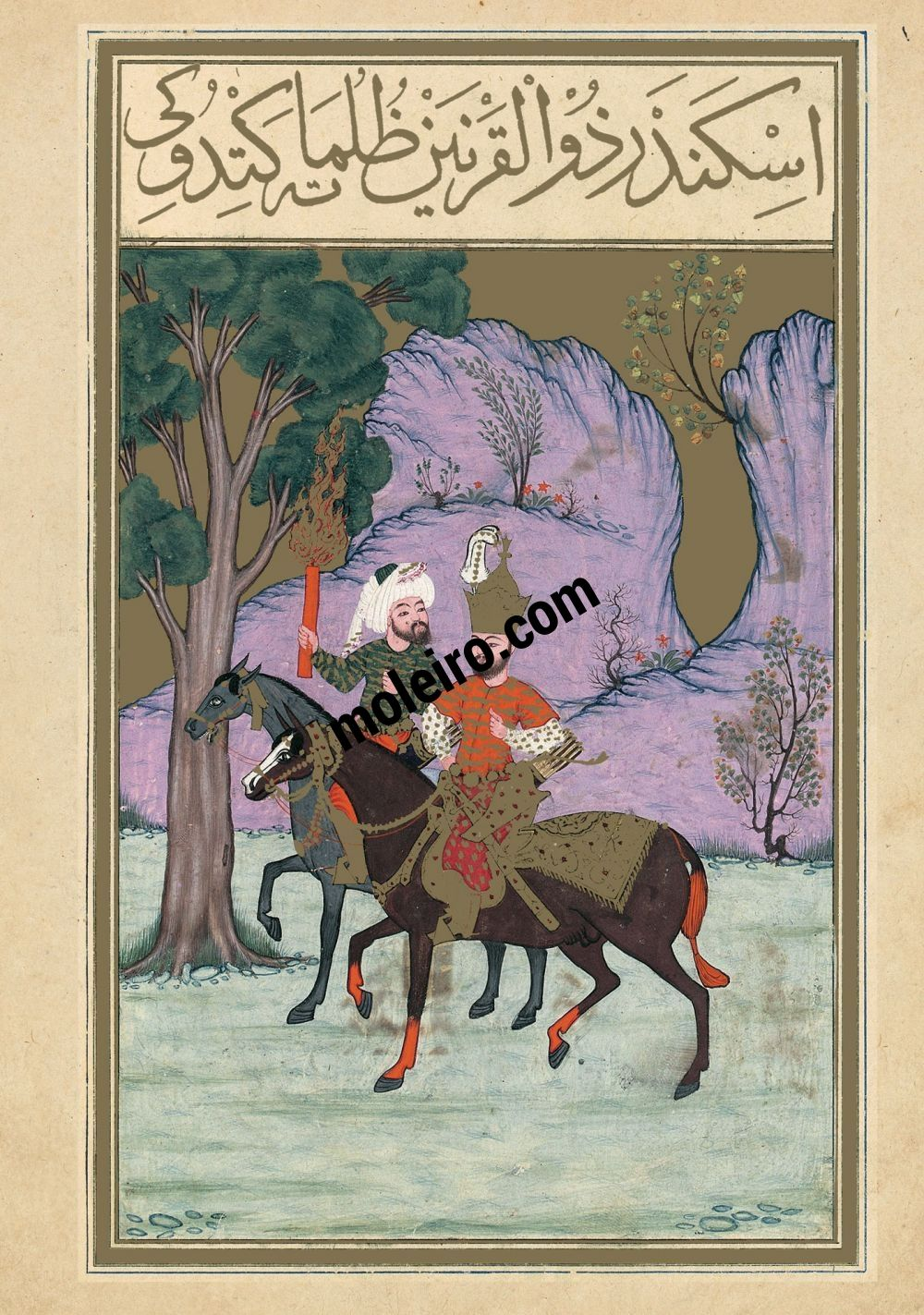 f  75v, Dhul-Qarnayn and Khidr Enter the Land of Darkness