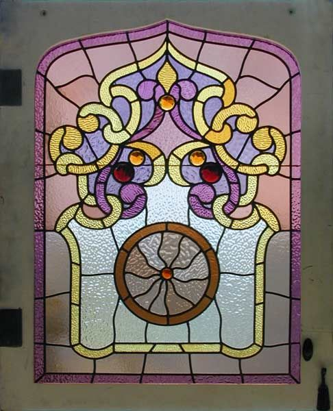 Antique American Victorian Stained Glass Window Ae409 Stained Glass Windows Stained Glass Stained Glass Panels