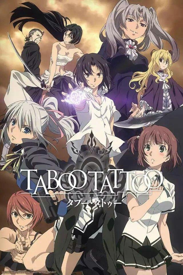 Taboo Tattoo Anime Pinterest Taboo Tattoo Anime And Manga