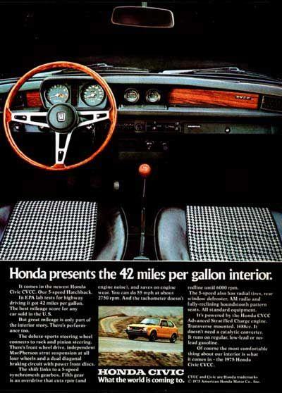 75hondainterior Honda Civic Honda Civic Hatchback Civic Hatchback