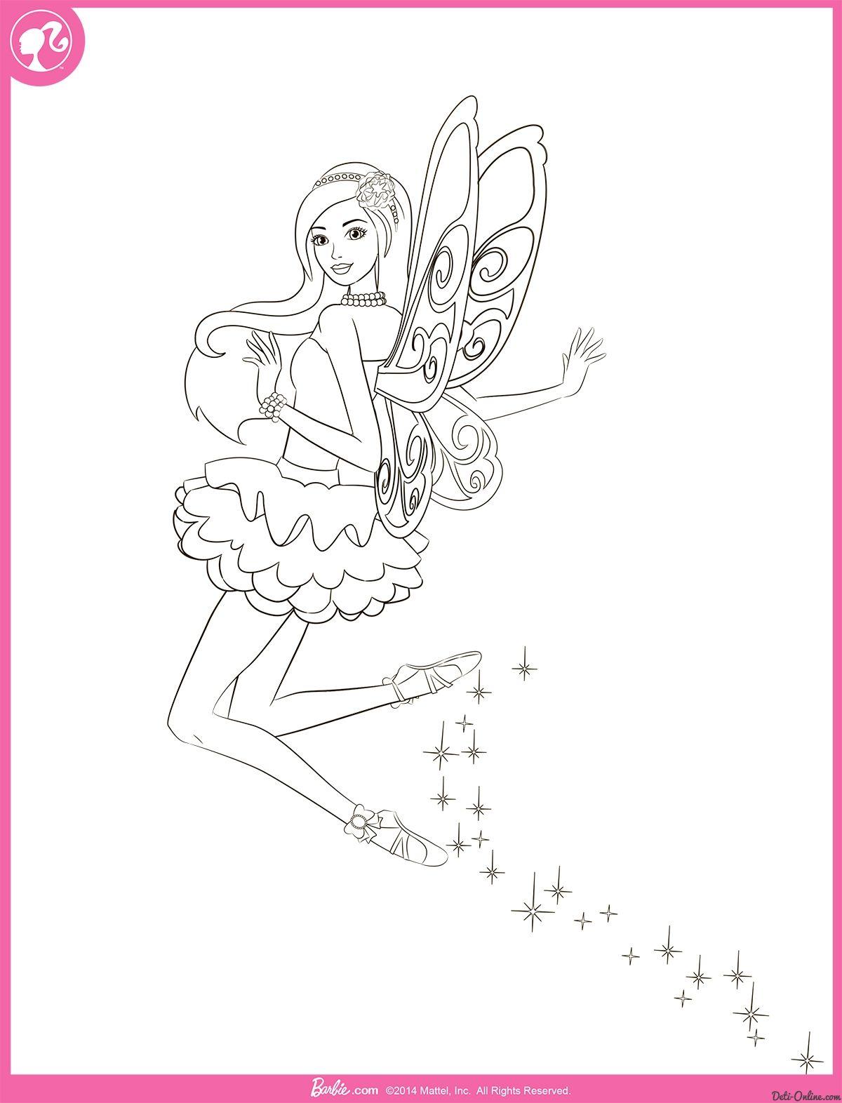 Ausmalbilder Barbie Und Ihre Schwestern Im Pferdeglück : Sch N Ausmalbilder Barbie Ballerina