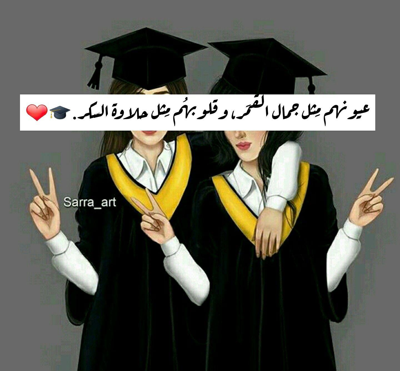 Soaya Happy Birthday Candles Beautiful Wallpapers Graduation