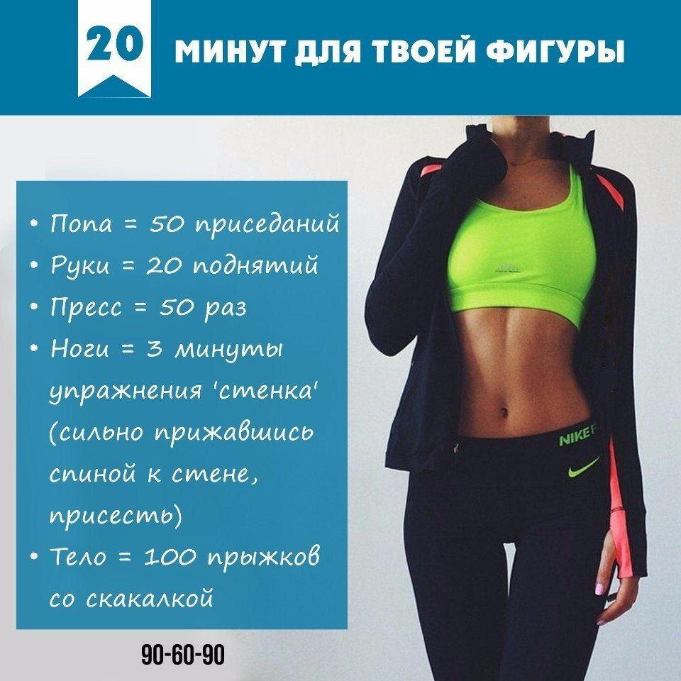 Зарядка На 20 Минут Чтобы Похудеть.