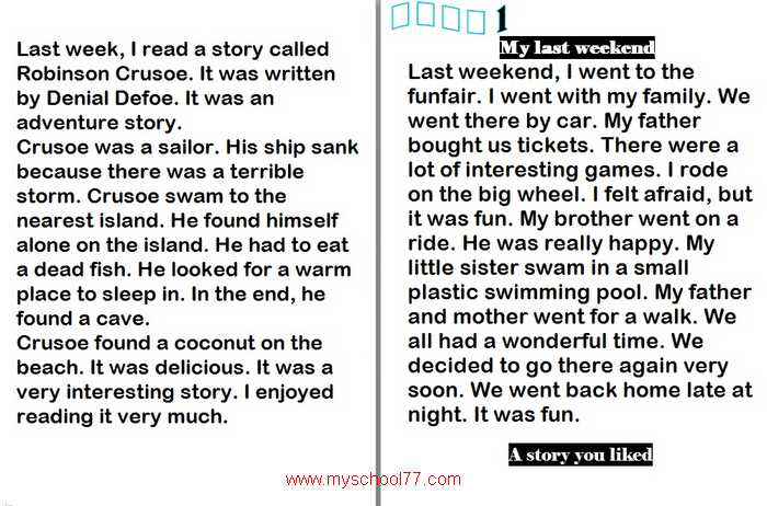 براجرافات اولى اعدادى ترم ثانى 2020 موقع مدرستى Adventure Story Writing My Father