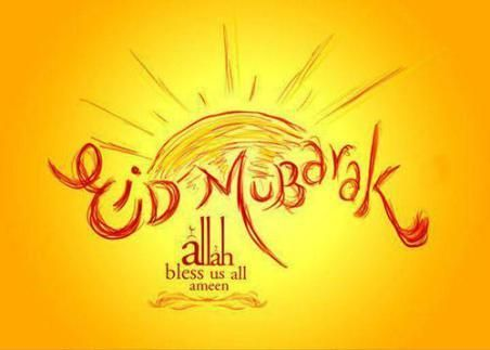 Eid Mubarak Images 2017, Wishes, Messages, Greetings, Status - eid card templates