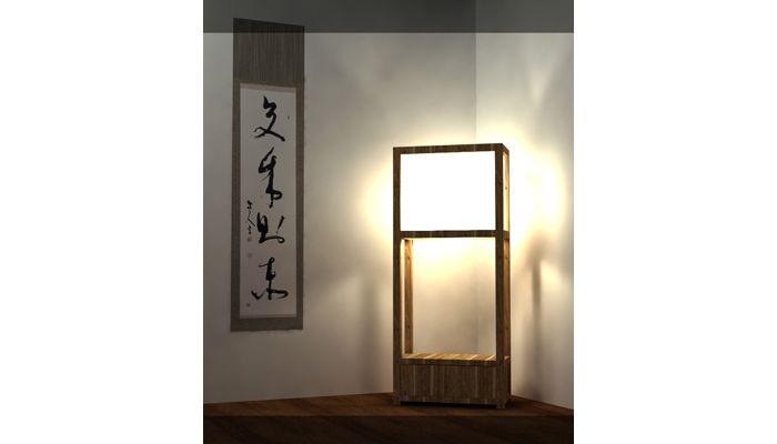Japandesign' standing lamp