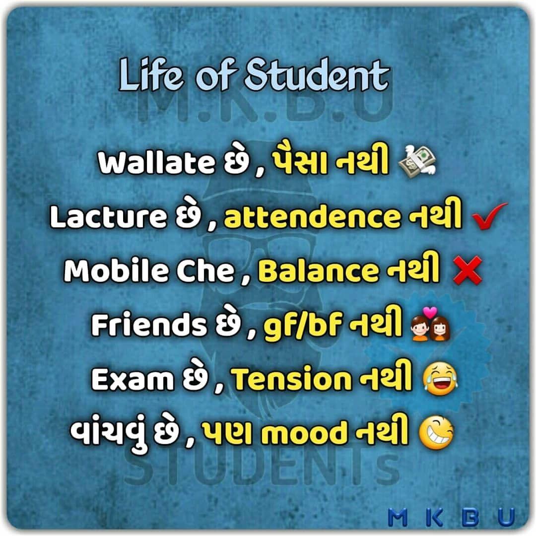 Student Life Fun Masti Exams Friendship Quotes Funny Funny Quotes Friendship Quotes