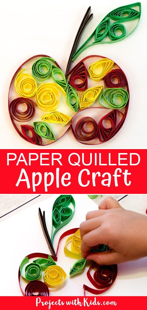 Easy Paper Quilling Apple Craft; No Special Tools Needed