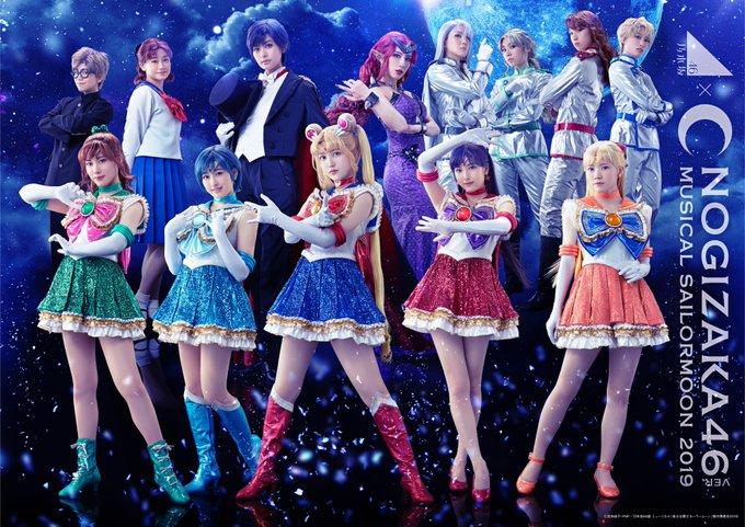 Pin by Secrets in Soul on Sera Myu (2018) Sailor moon