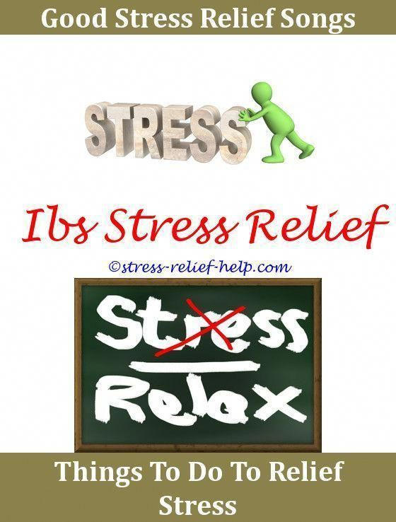 Funny Stress Relief Gifts Adorn Skin Care And Stress ...
