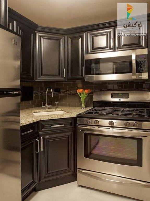 احدث ديكورات مطابخ صغيرة 2017 2018 تجعل ديكور المطبخ اكثر اتساعا لوكشين ديزين نت Kitchen Design Modern Small Kitchen Remodel Small Kitchen Design Small