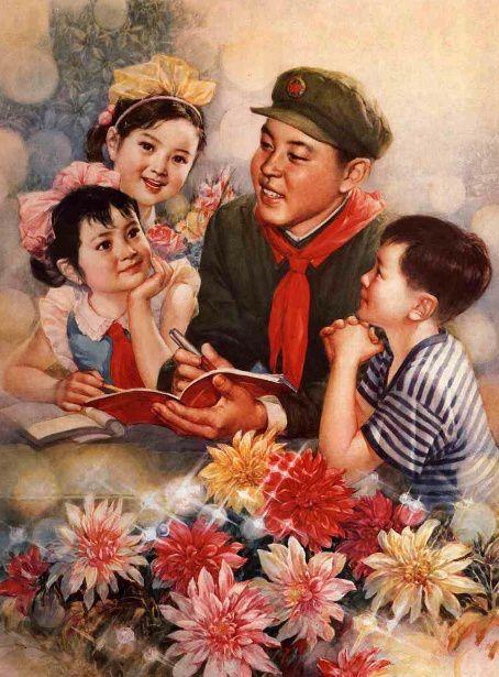 Lei Feng he hong lingjin