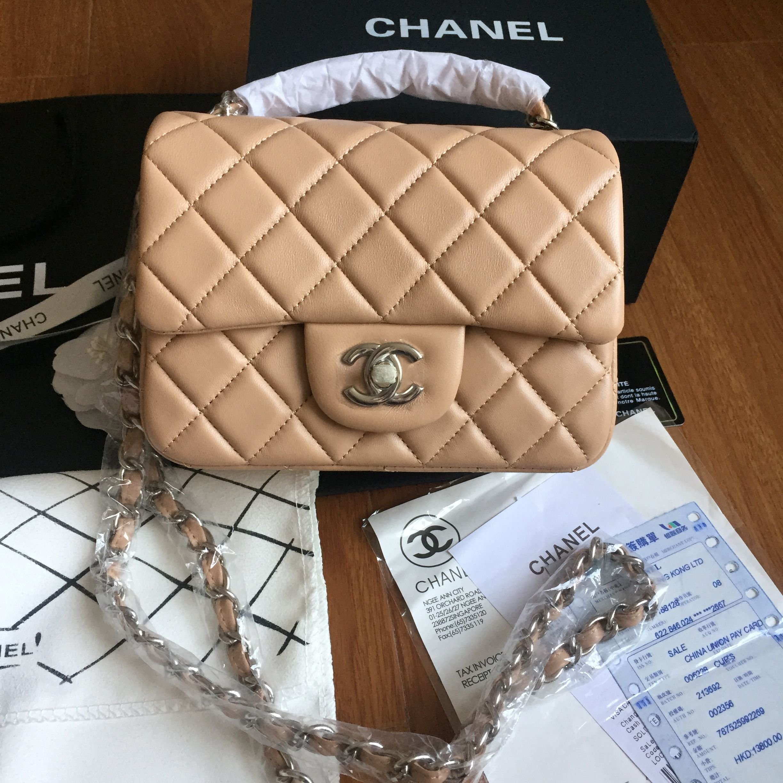 050ed6282265 Chanel 2.55 classic flap bag mini size 17cm original leather bejge ...